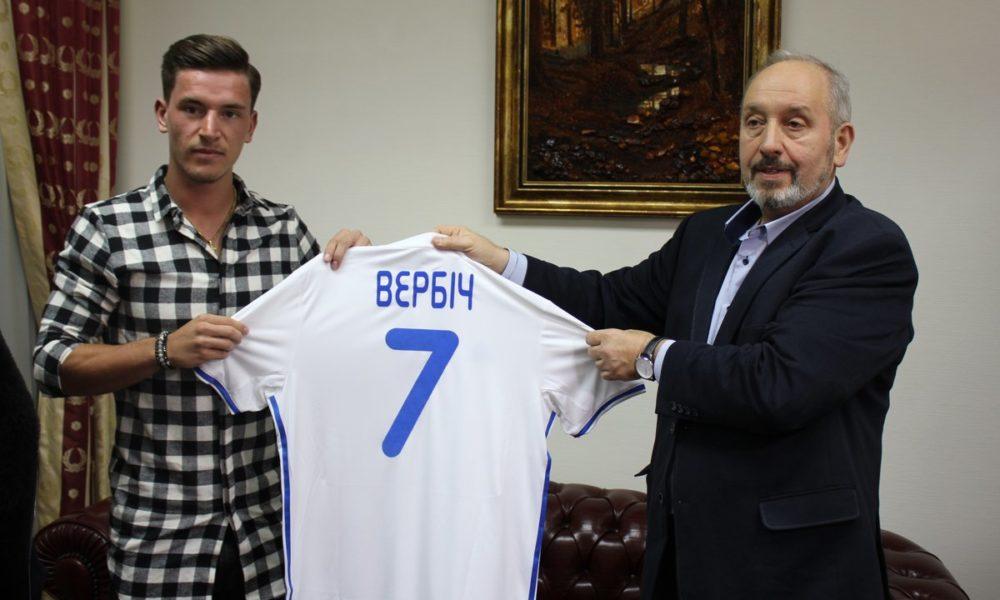 Foto: Dinamo Kijev